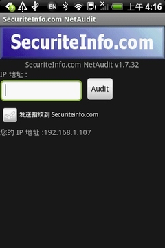 SecuriteInfo