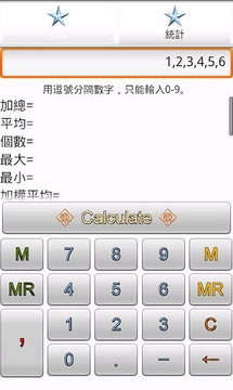 计算器宰的Excel Formula2