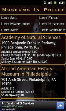 费城博物馆