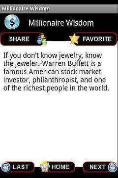 百万富翁的智慧 - 免费
