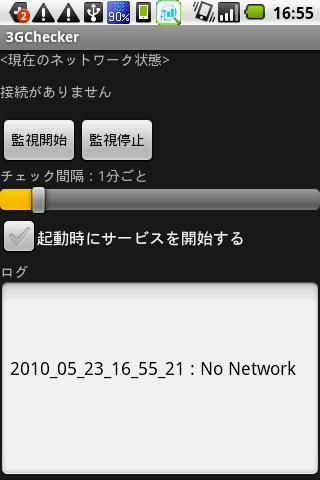 3g网络检测器