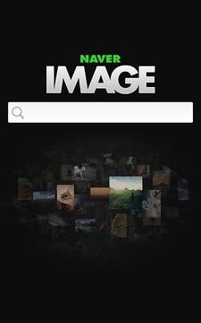 NAVER 画像検索