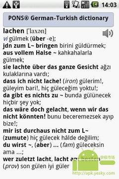 庞氏土耳其语字典