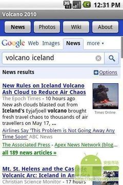 火山2010