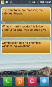 108智慧谚语