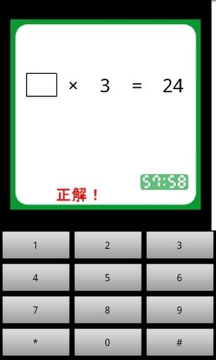 计算游戏2
