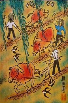 陕西户县农民画