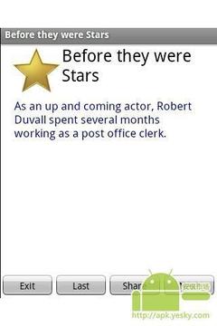 明星的曾经