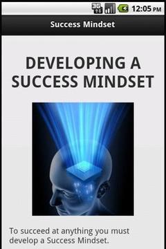 成功的心态 Success Mindset