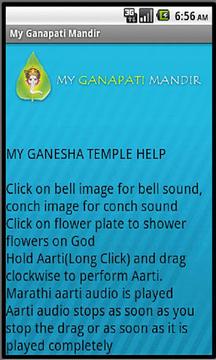 My Ganapati Mandir