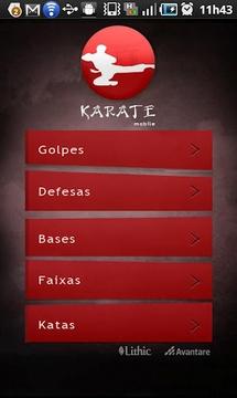 Karate Mobile