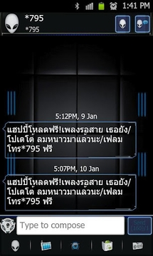 Alienware Theme Go SMS