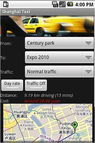 上海出租车