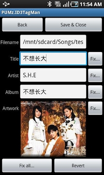 ID3TagMan: MP3 Tag Editor