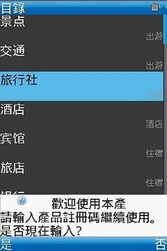 深圳通-City Guide