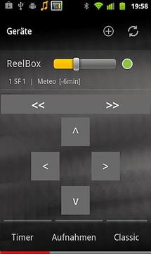 Reelbox电子遥控器
