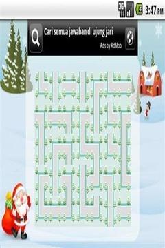 接水管(圣诞版)