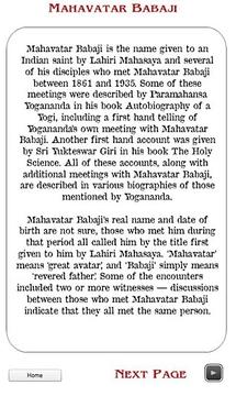 Mahavatar巴巴吉