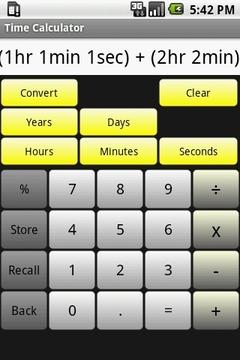 时间计算器