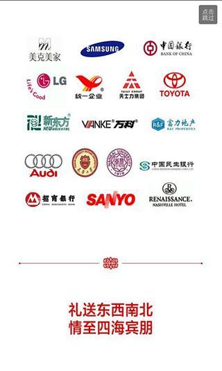 logo logo 标志 设计 图标 320_533 竖版 竖屏