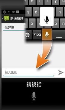 蒙恬笔 - 繁简合一中文辨识