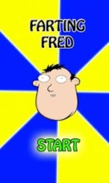 放屁弗雷德