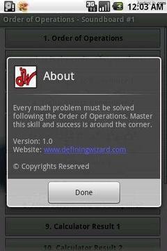 数学辅导课 1