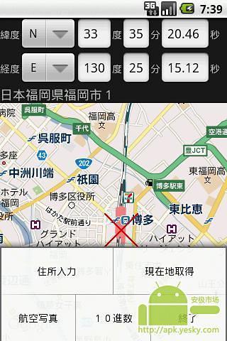 GPS坐标和地址