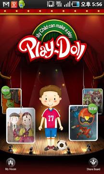 Play-Doll (Puppet+TalkingTom)