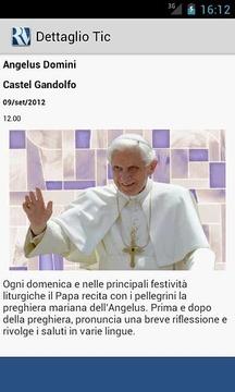梵蒂冈广播电台 Radio Vaticana