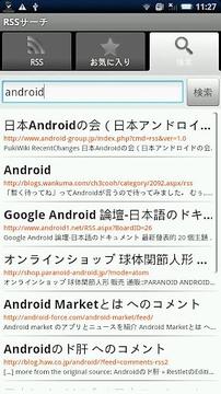 RSS搜索引擎