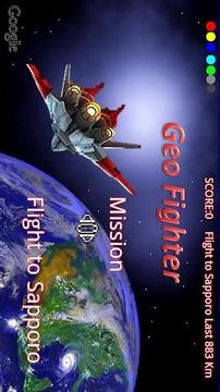 Geo Fighter