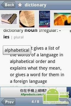 1Pod - 西班牙语 - 英语字典。