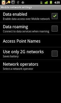 无线数据交换