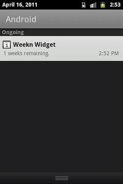 Weekn部件