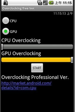 超频 免费(GPU / CPU)