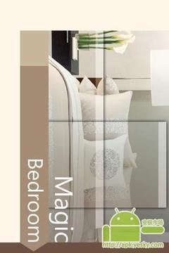 不可思议的卧室设计