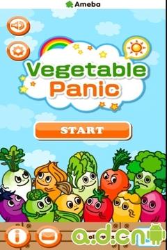 蔬菜立方体