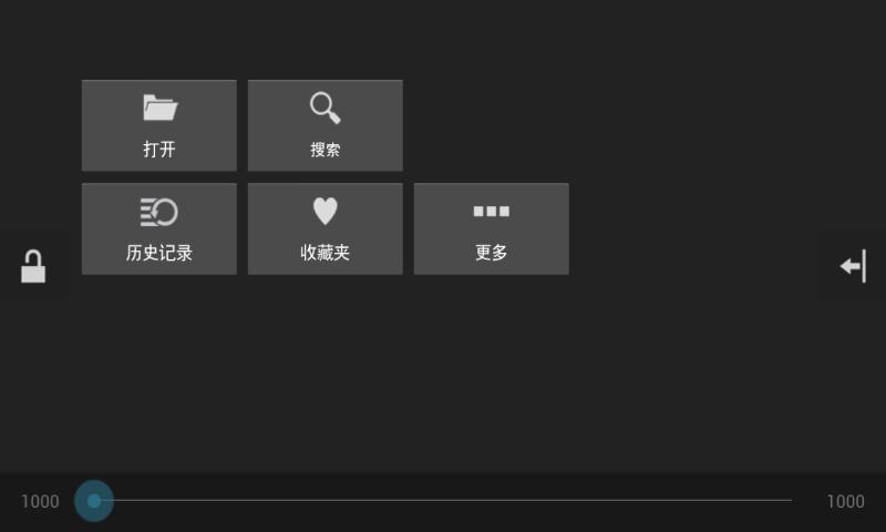 简易Flash Player(SWF文件播放器)v2.8绿色版本