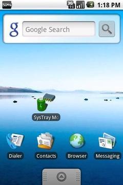 手机信息监视器