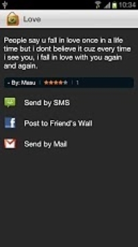 SMS 包