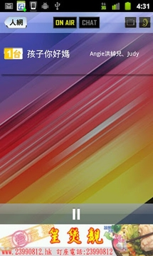 香港人网 (BETA)