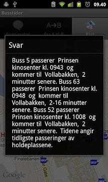 巴士时刻表