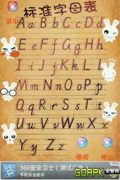 幼儿字母学习