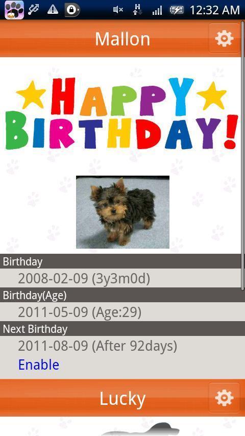 狗狗生日计算器
