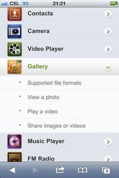 Galaxy S II Guide