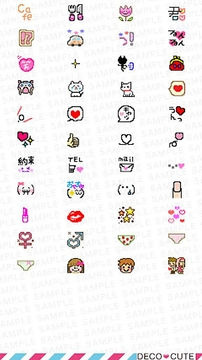 Pretty Loud Emoticons