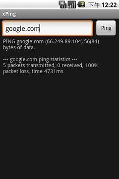 xping网络地址工具