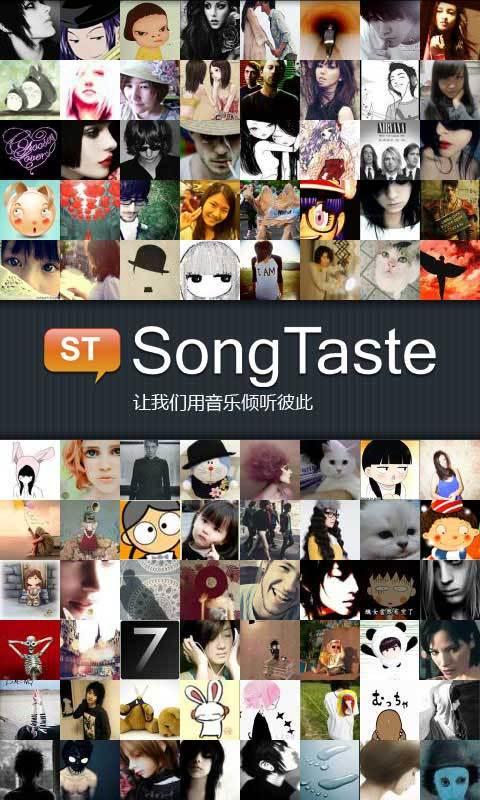 Songtaste