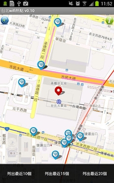 台北wifi热点